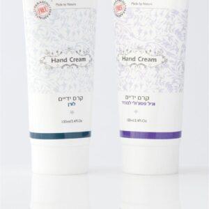 Hand-Cream-Patchouli-Lavender-Vanilla