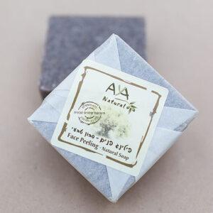 Bentonite and Olive Seed Facial Scrub Soap