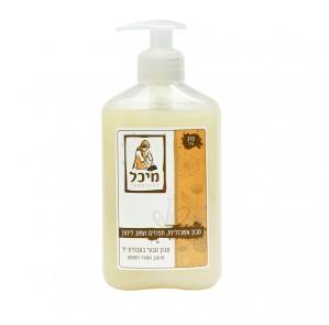Natural Liquid Soap - Grapefruit & Lemongrass