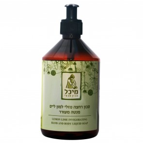 Natural Liquid Soap - Refreshing Lemon- Lime