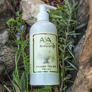 Natural Liquid Soap - Unscented
