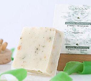 Nettle - Rosemary Soap